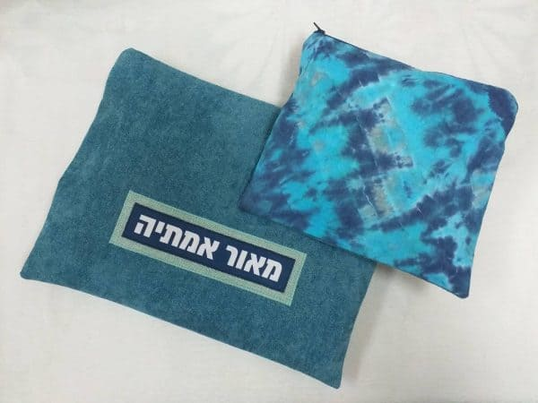 dyed tallit and tefillin bags