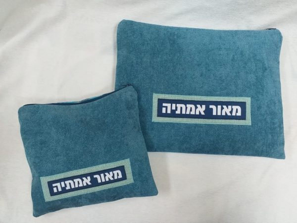 Tallit and tfillin bags with embroidery